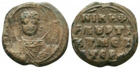 Byzantine lead Seal of Nikephoros Akourtikes the Mesiterios