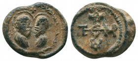 Byzantine lead seal of Peter officer (7th cent.)