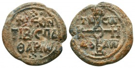 Byzantine lead seal of Leon imperial spatharios (8th cent.)