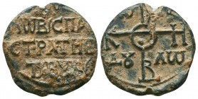 Byzantine lead seal of Theodoulos (?) imperial spatharios and strategos of the Boukellaron theme (8th cent.)