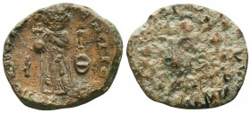 Byzantine lead seal of an imperial kommerkiarios (ca 8th cent.)