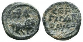 Byzantine lead seal of Sergios officer (spatharios?) (7th cent.)