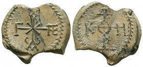 Byzantine lead seal of George honorary eparch (550-650 AD)
