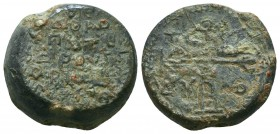 Byzantine lead seal of Theodore hypatos and droungarios