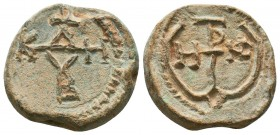 Byzantine lead seal of John stratelates (7th cent.)