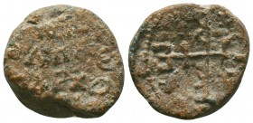 Byzantine lead seal of John honorary eparch (AD 550-650)