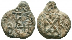 Byzantine lead seal of Paul spatharios and chartularios (AD 550-650)