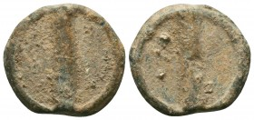 Byzantine lead Blank Seal,