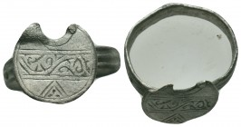 Byzantine Empire, c. 8th-12th century. Silver ring 