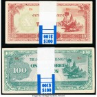 Burma Japanese Government 10; 100 Rupees ND (1942-44) Pick 16; 17 100 Notes; 99 Notes About Uncirculated-Crisp Uncirculated.   HID09801242017  © 2020 ...