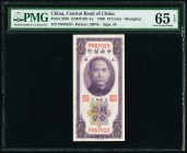 China Central Bank of China 10 Cents 1930 Pick 323b S/M#C301-1a PMG Gem Uncirculated 65 EPQ.   HID09801242017  © 2020 Heritage Auctions | All Rights R...