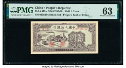 China People's Bank of China 1 Yuan 1949 Pick 812a S/M#C282-20 PMG Choice Uncirculated 63.   HID09801242017  © 2020 Heritage Auctions | All Rights Res...