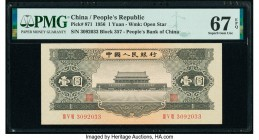China People's Bank of China 1 Yuan 1956 Pick 871 S/M#C283-40 PMG Superb Gem Unc 67 EPQ.   HID09801242017  © 2020 Heritage Auctions | All Rights Reser...