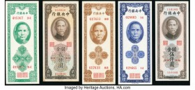 China Group Lot of 9 Examples Very Fine-Crisp Uncirculated. Possible trimming is evident.  HID09801242017  © 2020 Heritage Auctions | All Rights Reser...