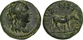 THRACE. Byzantion. Pseudo -Autonomous. Ae. Obv: Draped bust of Keroessa right. With a small horn. Rev: Bull standing right,head upwards. Apparantly Un...