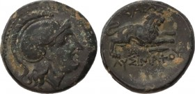 KINGS OF THRACE. Lysimachos (305-281 BC). Ae. Obv: Helmeted head of Athena right. Rev: ΒΑΣΙΛΕΩΣ / ΛΥΣΙΜΑXΟΥ. Lion jumping right, monogram and spearhea...