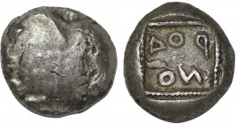 CARIA , Rhodos ( 480-460 BC). AR Stater . Obv: Forepart of Pegasos? left. Rev: PΟΔION. All within incuse square. Apparantly Unpublished. Condition: Ex...