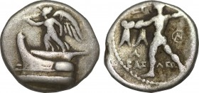 KINGS OF MACEDON. Demetrios I Poliorketes (306-283 BC). Drachm. Tarsos. Obv: Nike standing left on prow, blowing trumpet. Rev: BAΣΙΛΕΩΣ / ΔΗΜΗΤΡΙΟY. P...