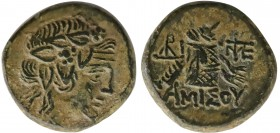 PONTOS. Amisos. Time of Mithradates VI Eupator (Circa 85-65 BC). Ae. Obv: Head of Mithradates VI (as young Dionysos) right, wearing ivy wreath. Rev: Α...