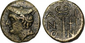 THRACE. Ainos. Ae (Circa 280-200 BC). Obv: Head of Hermes left, wearing petasos. Rev: AINION. Kerykeion; grape bunch to right. BMC 33. Condition: Very...