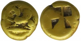 MYSIA, Kyzikos. EL Hemihekte -Twelfth Stater (Circa 500-450 BC). Obv: Griffin seated left, raising foreleg; below, tunny left. Rev : Quadripartite inc...