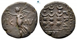 Macedon. Philippi. Pseudo-autonomous issue AD 41-68. Bronze Æ