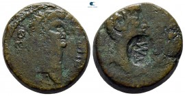 Macedon. Thessalonica. Augustus, with Divus Julius Caesar 27 BC-AD 14. Bronze Æ