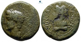 Macedon. Thessalonica. Caligula with Antonia AD 37-41. Bronze Æ
