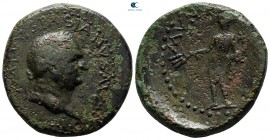 Macedon under the Romans. Stobi. Vespasian AD 69-79. Bronze Æ