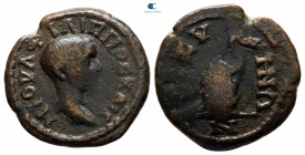 Thrace. Bizya. Philip II, as Caesar AD 244-246. Bronze Æ