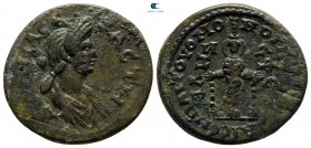 Ionia. Ephesos. Domitia AD 82-96. Homonoia issue with Smyrna. Bronze Æ