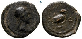 Anonymous issues AD 81-161. Rome. Quadrans Æ