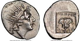 CARIAN ISLANDS. Rhodes. Ca. 88-84 BC. AR drachm (15mm, 1h). NGC AU. Plinthophoric standard, Thrasymedes, magistrate. Radiate head of Helios right / ΘP...