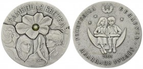 Belarus 20 Roubles 2005. Averse: Two children sitting on a crescent moon. Reverse: The Stone Flower; Yellow glass crystal inset in flower design; head...
