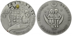 Belarus 20 Roubles 2007 Alice Through the Looking Glass. Averse: Two children sitting on crescent moon reading book. Reverse: Alice and chess board. S...