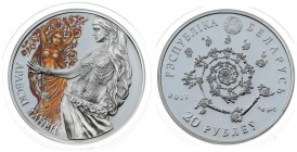 Belarus 20 Roubles 2011 Arabic Dance. Averse: National arms. Reverse: Arabic Dance. Silver. KM 380. With capsule