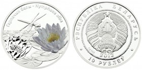 Belarus 10 Roubles 2012. Averse: National arms. Reverse: Nymphaea Alba - flower in color. Silver. KM 423. With capsule