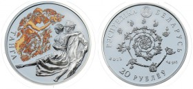 Belarus 20 Roubles 2012 The Tango. Averse: At the top — the relief image of the State Coat of Arms of the Republic of Belarus and the circumferential ...