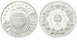 Belarus 20 Roubles 2012 Pottery. Averse: National arms in stylized wreath. Reverse: National arms in stylized wreath. Silver. KM 443. With capsule