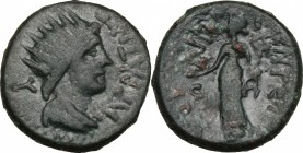Sicily. Entella. Roman Rule. L. Sempronius Atratinus. AE 21 mm, after 210 BC. D/ Bust of Helios right, radiate, draped. R/ Tyche standing left, holdin...