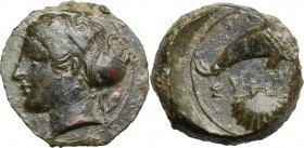 Sicily. Syracuse. End of Second Democracy and Dionysos I. AE Hemilitron, after 410 BC. D/ Head of nymph left. R/ Dolphin right; below, cockle shell. C...
