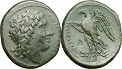 Sicily. Syracuse. Hiketas (287-278 BC). AE 25 mm. D/ Head of Zeus Hellanios right, laureate. R/ Eagle standing left on thunderbolt; to left, A. SNG AN...