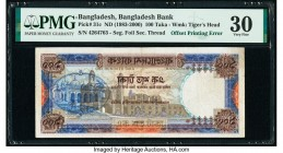 Bangladesh Printing Error Bangladesh Bank 100 Taka ND (1983-2000) Pick 31c PMG Very Fine 30. Staple holes at issue.  HID09801242017  © 2020 Heritage A...