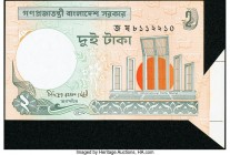 Bangladesh Printing Error Peoples Republic 2 Taka 2007 Pick 6Cj About Uncirculated. A nice fold over error, there will be no returns for any reason.  ...
