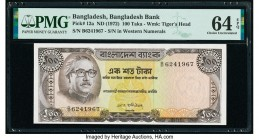 Bangladesh Bangladesh Bank 100 Taka ND (1972) Pick 12a PMG Choice Uncirculated 64 EPQ. Staple holes at issue.   HID09801242017  © 2020 Heritage Auctio...