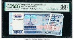 Bangladesh Printing Error Bangladesh Bank 100 Taka 2003 Pick 42b PMG Extremely Fine 40 EPQ. Staple holes at issue.  HID09801242017  © 2020 Heritage Au...