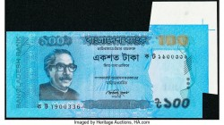 Bangladesh Printing Error Bangladesh Bank 100 Taka 2012 Pick 57b Extremely Fine-About Uncirculated. A nice fold over error, there will be no returns f...