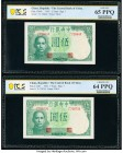 China Central Bank of China 5 Yüan (2) 1942 Pick 244b S/M#C300-170b PCGS Banknote Choice UNC 64PPQ; Gem UNC 65PPQ.   HID09801242017  © 2020 Heritage A...