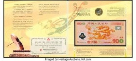 China People's Bank of China 100 Yuan 2000 Pick 902 with Commemorative Coin and Folder Crisp Uncirculated.   HID09801242017  © 2020 Heritage Auctions ...