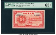 China Fukien Provincial Bank 1 Yuan 1939 Pick S1420 S/M#F27-50 PMG Gem Uncirculated 65 EPQ.   HID09801242017  © 2020 Heritage Auctions | All Rights Re...